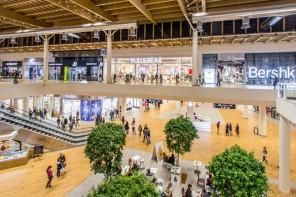 """""""Il Centro"""" ad Arese, ovvero il paradiso dello shopping"""