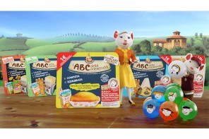 Parmareggio L'ABC della merenda dolce
