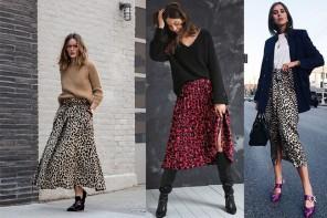 Animal print: la stampa di moda e di tendenza